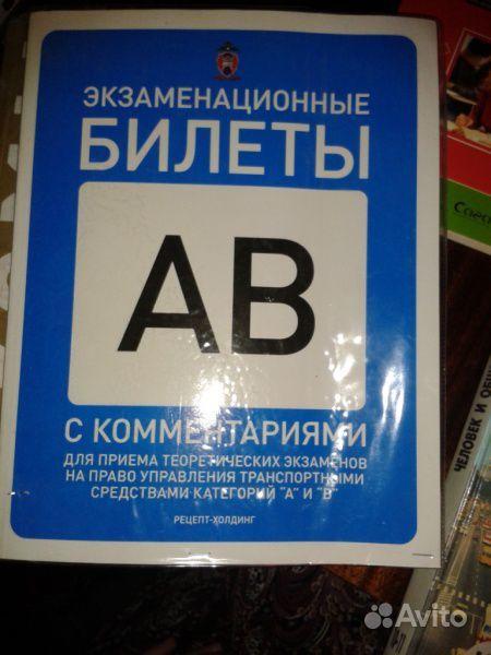 Экзамен пдд беларусь 2011 г