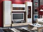 Мебель Для Гостиной Модульная Глянец Москва