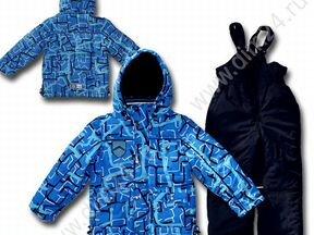 Фирма Кико Детская Одежда Цена