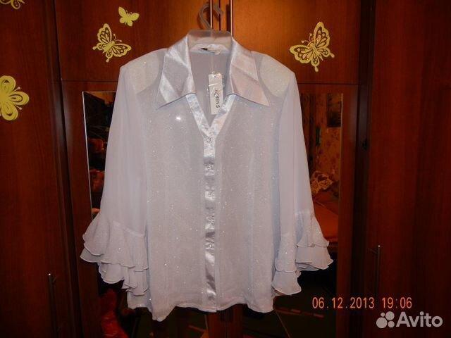 Блузка Белая Большого Размера В Москве