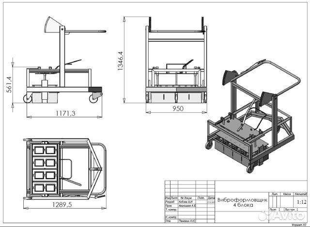 Как сделать чертеж станка