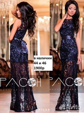 Кружевное платье в пол своими руками