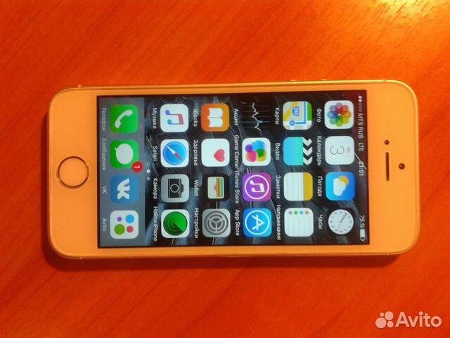 Смартфон Apple iPhone 5s 16GB Silver в Москве - цена на