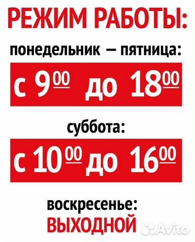 график работы ценопад во владимире