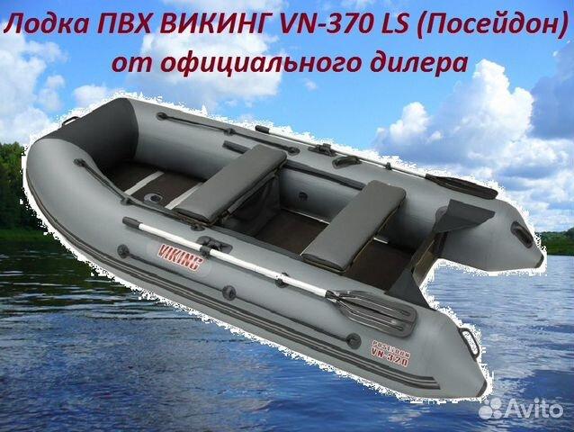 купить лодку пвх викинг от производителя