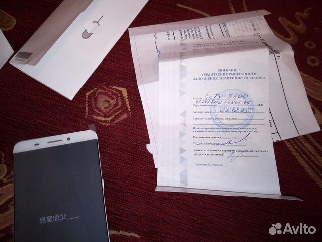 Совместная покупка LeTV One (X6 ) - GroupB ru