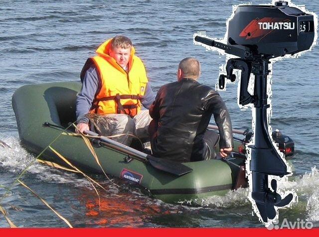 аксессуары к лодочным моторам тохатсу
