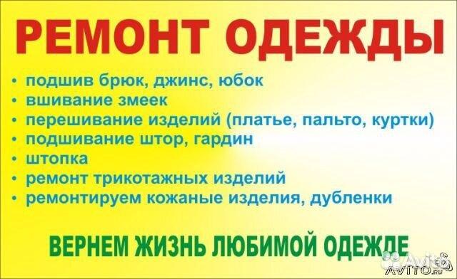 Троицк александр курочкин издевался над проститутками