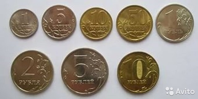 современные рубли картинки