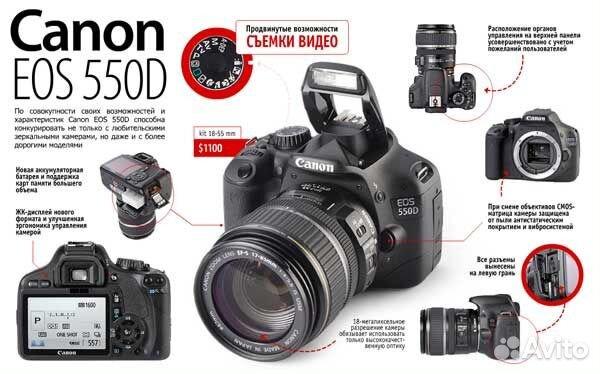 инструкция на фотоаппарат кэнон