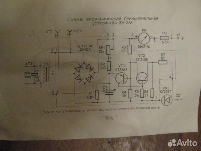Схема электрическая принципиальная зарядное устройство зу 2м