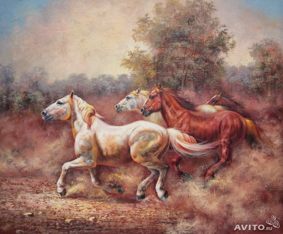 "Картина ""Табун лошадей"" (масло"