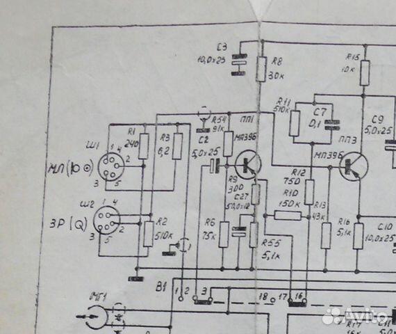 Электро и кинема-схемы