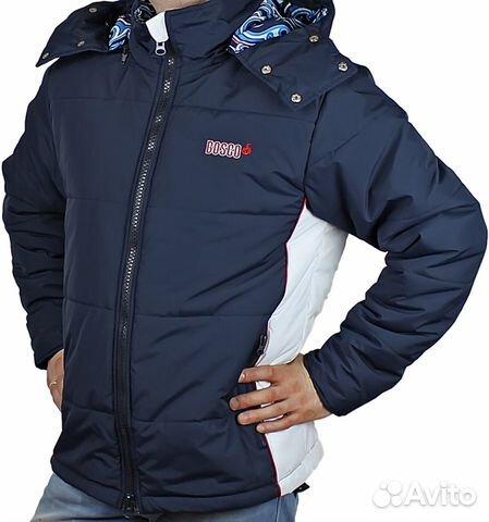 Куплю Мужскую Куртку Боско