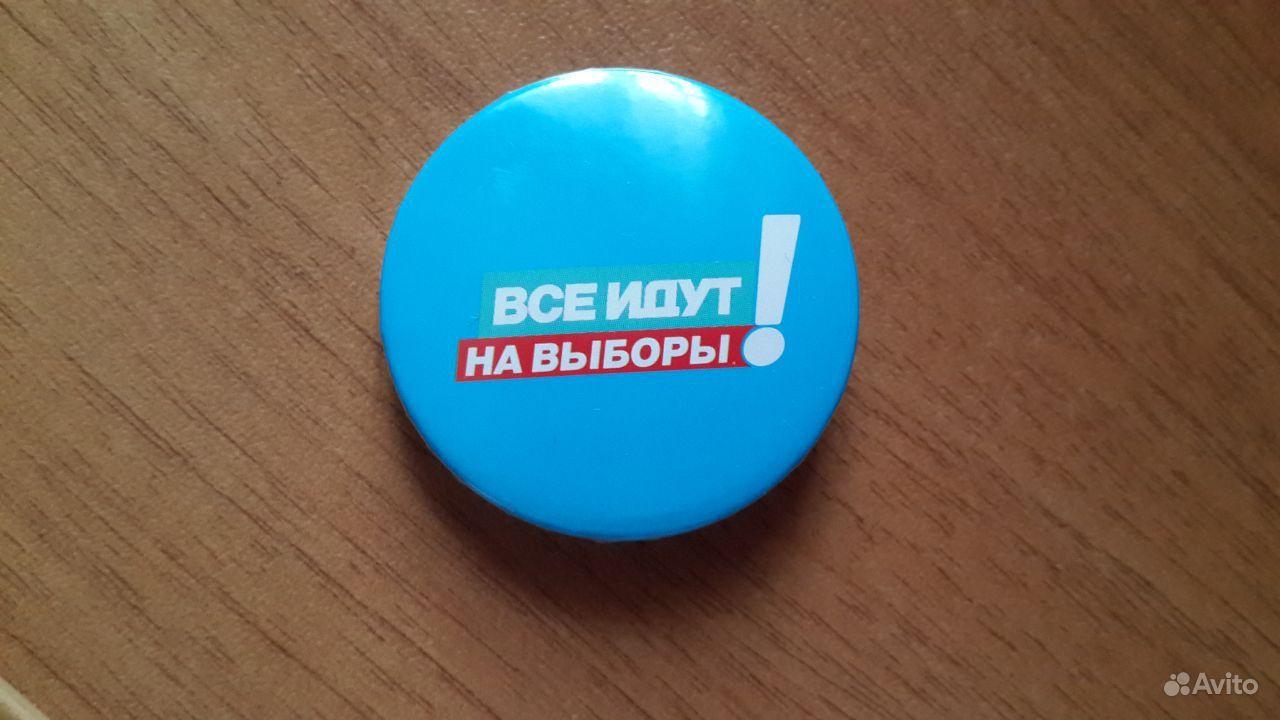 значок выборы: