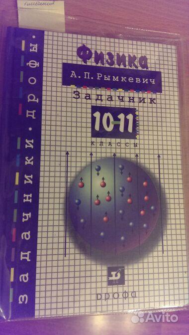 Пьесе островского решебник по химии 9 кл кузнецова н е левкин а н.ершова люблю театр сочинение