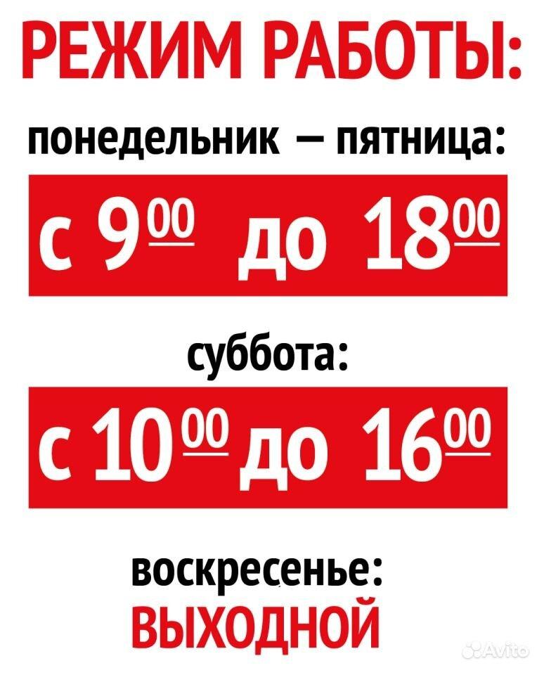 Цены на бухгалтерские услуги пермь работа бухгалтером на дому новосибирск вакансии