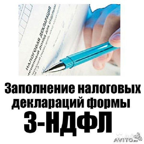 Авито мотоблоки бу пермский край
