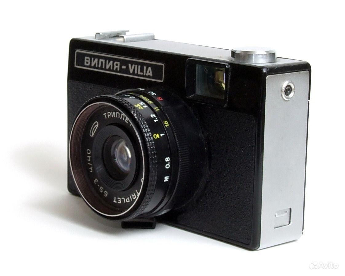 тем скупка раритетных фотоаппаратов проявляется богатом