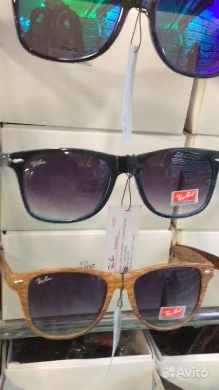 Солнцезащитные очки оптом в Самаре  a533c51686b4b