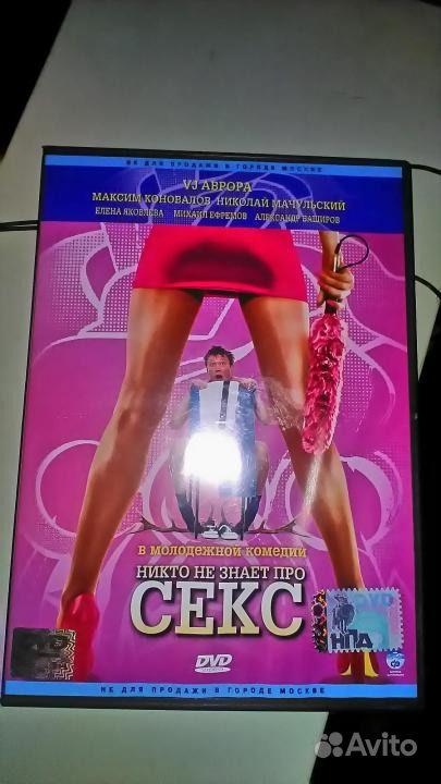 Обучающие секс видео диски