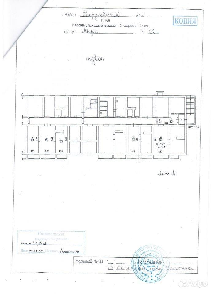 Сдам коммерческую недвижимость, Мира 26 (Новые Ляд - купить ...