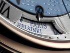Керамические часы - ClockArt