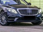 Mercedes W222 S-Klass AMG Орегинал Ноускаты