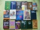 Книги брошюры бизнес маркетинг продажи