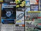Журналы Популярная механика