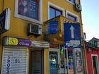 Коммерческая недвижимость (Черногория)