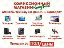 Перфоратор рвс-800 тмн13