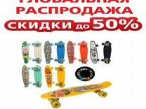 Самокат детский 2-колесный novatrack polis