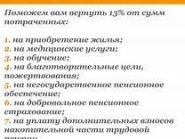 налоговая декларация ндфл инструкция
