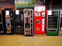 8d9eefe967d8 Продажа и покупка готового бизнеса в Волгоградской области - купить ...