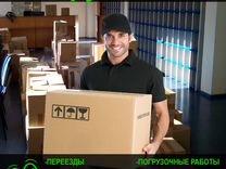 Грузчики, Вывоз мусора в Пензе, Услуги Грузчиков — Предложение услуг в Пензе