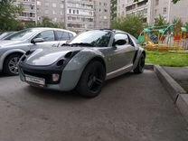 Smart Roadster, 2003 г., Екатеринбург