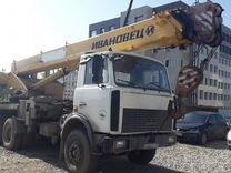 Подъемный кран Ивановец кс-45717А-1Р 2012