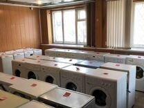 Продам стиральную машинку б/у с гарантией