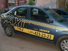 достопримечательности авто в аренда для такси нижний новгород сейчас вынужден