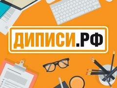 Оплата электроэнергии льгота пенсионерам в нижегородской области