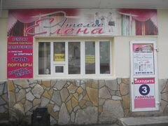 Авито продажа бизнеса стерлитамак как разместить объявление о помощи больному