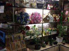 Продажа цветочного бизнеса на авито рио североморск частные объявления
