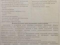 Авито ставрополь объявления куплю разместить объявление о сдаче квартирыв щелкино казантип крым