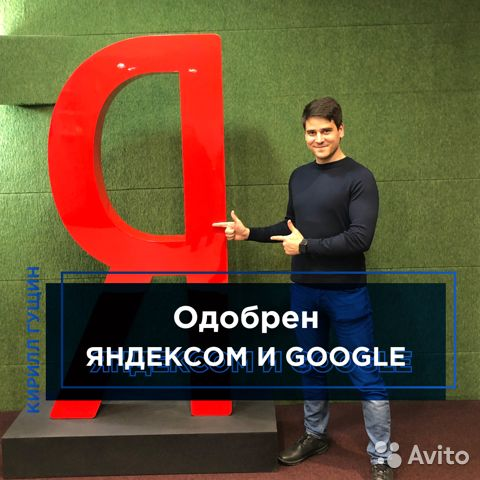 оптимизация сайта Буинск