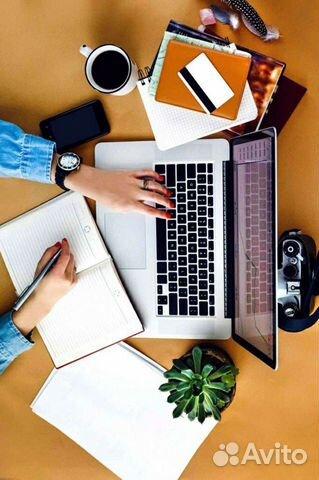 Работа онлайн чебоксары модельный бизнес будённовск