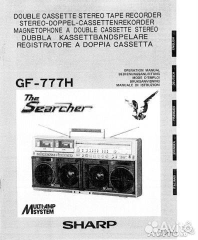 инструкция sharp gf 777