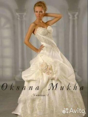Купить платье на авито н новгород