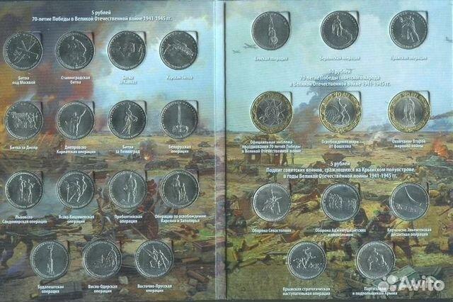 Альбом для пятирублевых монет сша 1 доллар, 1986 100 лет статуе свободы