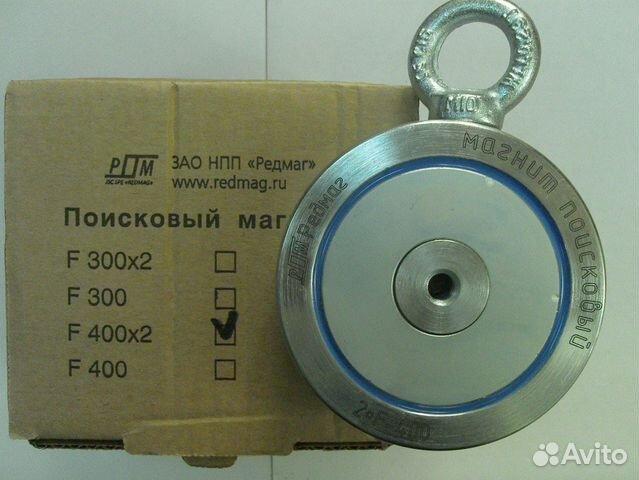 Магнит редмаг (калуга), двухсторонние купить в санкт-петербу.